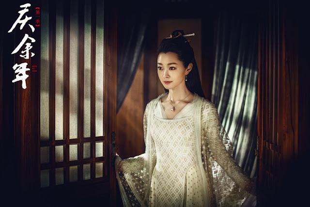 Qing Yu Nian Song Yi