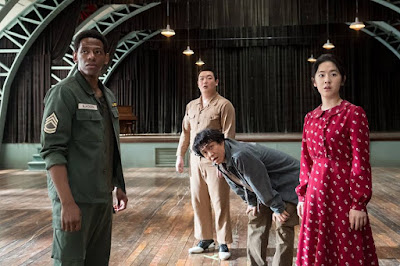 Swing Kids 2018 Image 7
