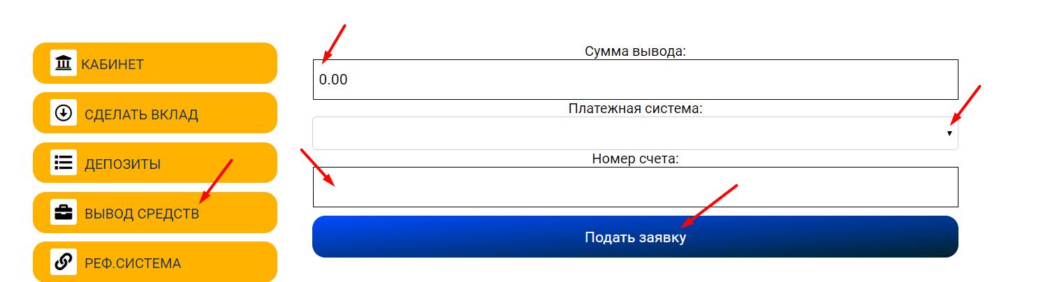 Регистрация в Imperialist 5