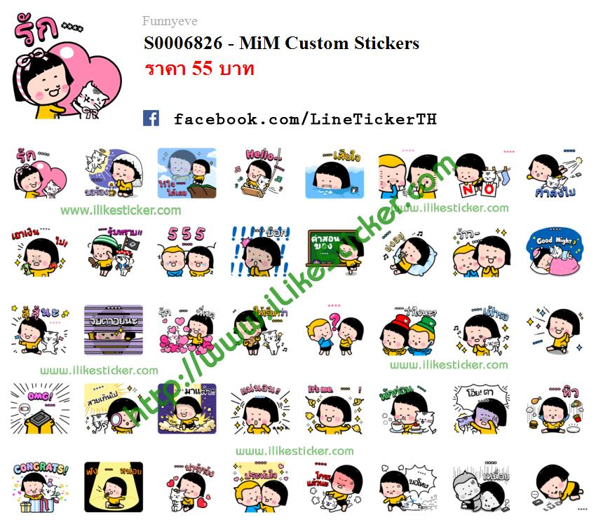 MiM Custom Stickers