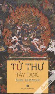 Tử Thư Tây Tạng - Guru Rinpoche