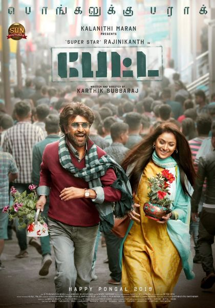 Rajinikanth, Vijay Sethupathi, Nawazuddin Siddiqui, M. Sasikumar's Petta Tamil Movie Box Office Collection 2019 wiki, cost, profits, Petta Box office verdict Hit or Flop, latest update Budget, income, Profit, loss on MT WIKI, Wikipedia