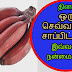 benefits of red banana in tamil