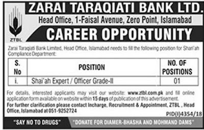 ZTBL New Jobs 2019 | Zarai Taraqiati Bank Limited