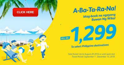 Cebu Pacific Promo September to December 2016