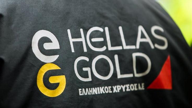 Οι χρυσές... αμαρτίες στη Χαλκιδική