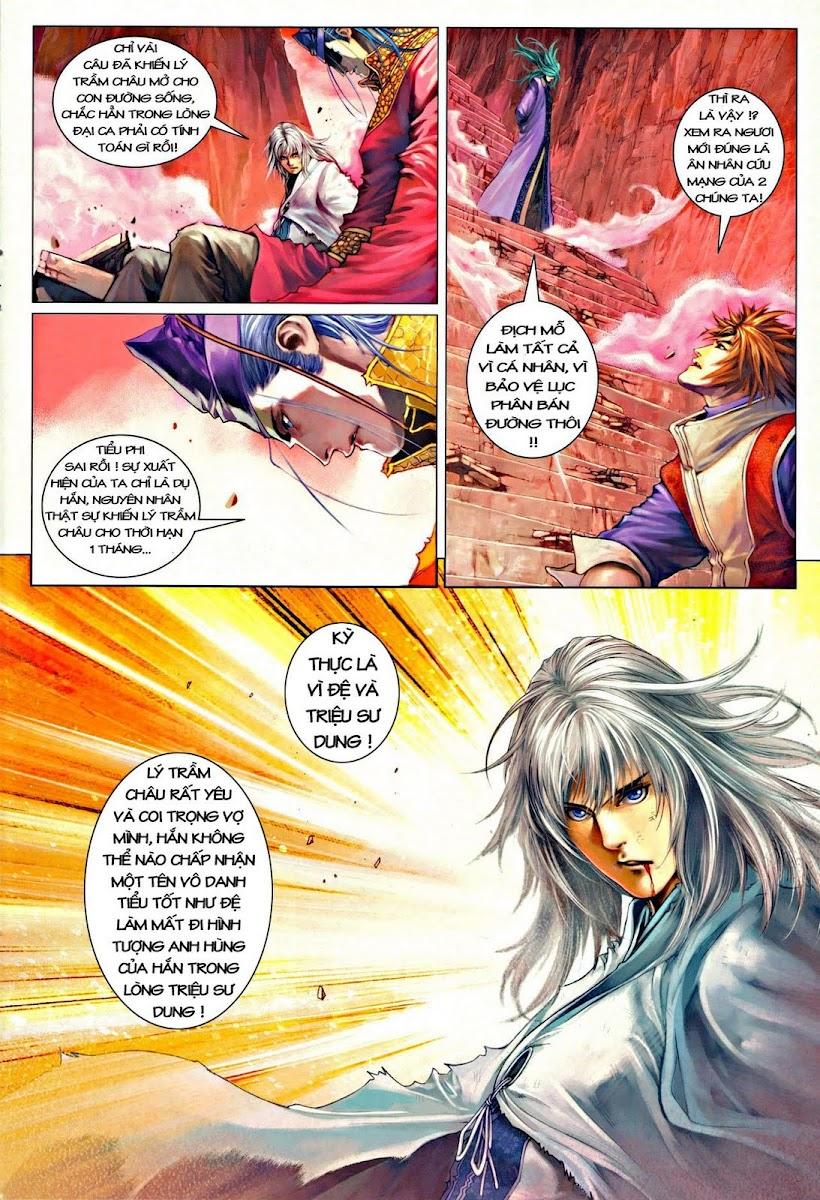 Ôn Thụy An Quần Hiệp Truyện chap 37 trang 16