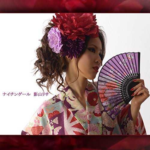 [Album] 影山リサ – ナイチンゲール (2015.11.11/MP3/RAR)