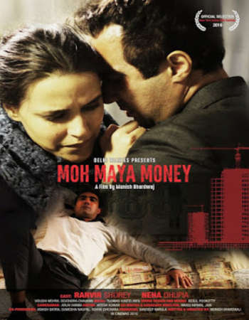 Poster Of Moh Maya Money 2016 Hindi 450MB DVDRip 720p ESubs HEVC Watch Online Free Download downloadhub.in