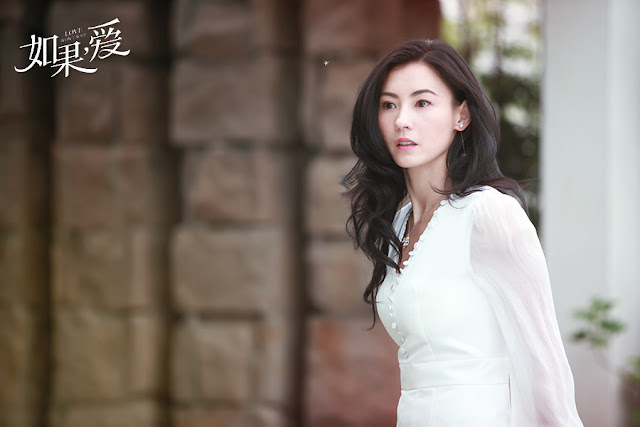 Love Won't Wait Cecilia Cheung