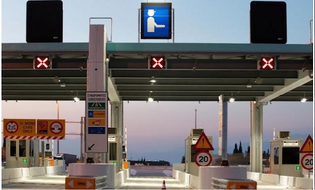 Εφαρμογή των τελικών διοδίων στο νέο αυτοκινητόδρομο Κορίνθου - Πατρών