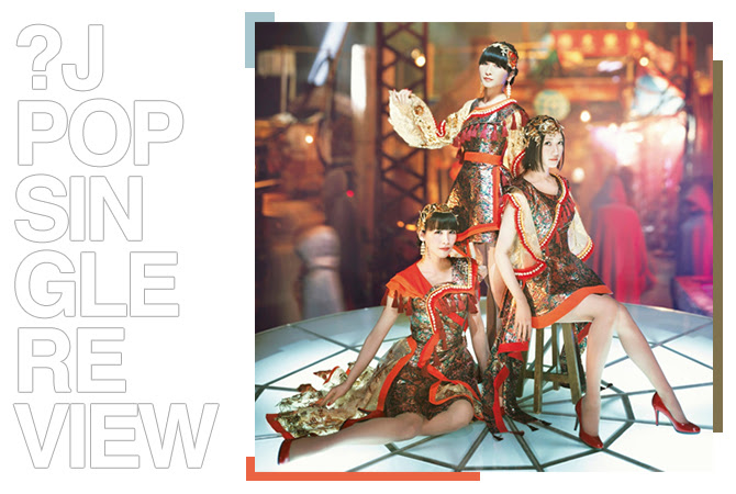 Single review: Perfume - Cling cling | Random J Pop