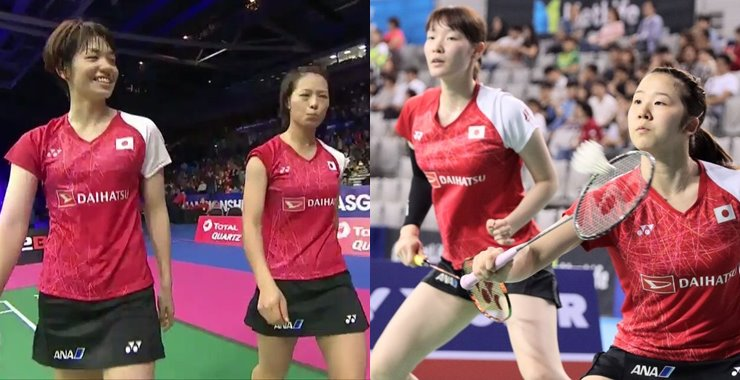 Final BWF World Championships 2018