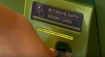 Можно ли кредитной картой оплатить коммунальные