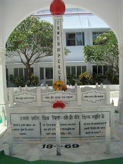 Shanti Stambh