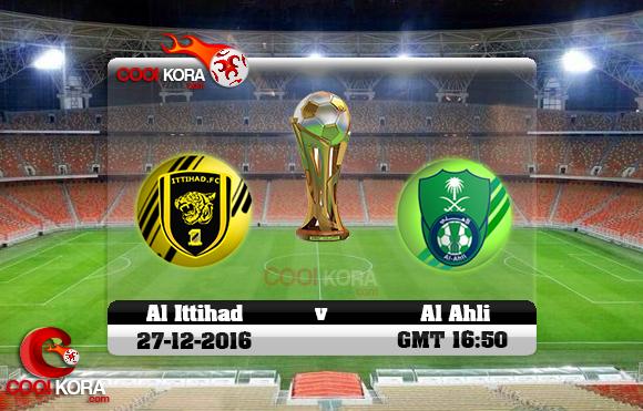 مشاهدة مباراة الاتحاد والأهلي اليوم 27-12-2016 في كأس ولي العهد السعودي