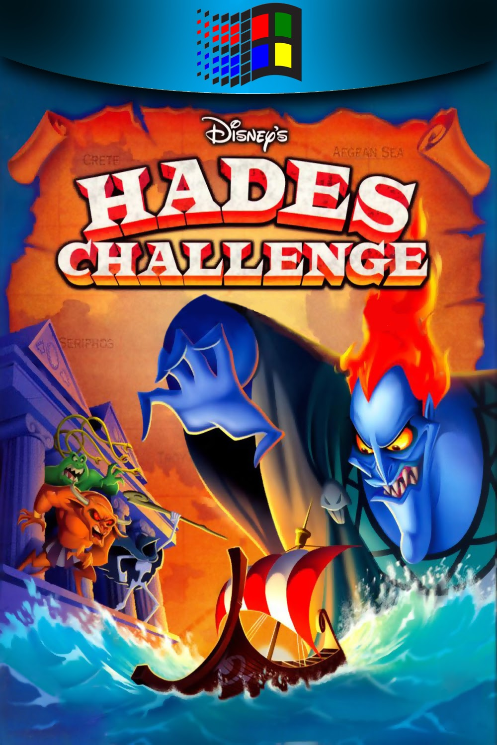 The Collection Chamber Disney S Hercules Hades Challenge