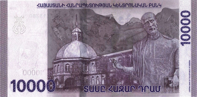 Armenian Currency 10000 Dram banknote 2018 Monument to Komitas in Etchmiadzin building of Gevorgian Seminary