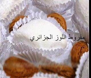 http://www.cookclub1.com/2017/01/blog-post_98.html