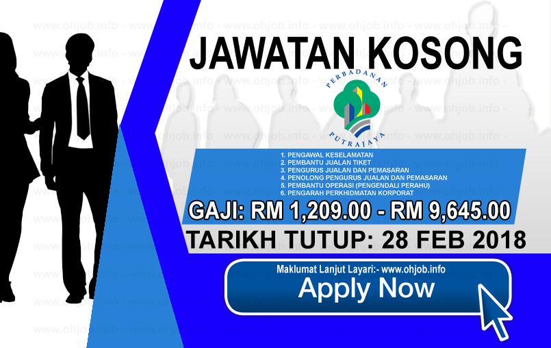 Jawatan Kerja Kosong Perbadanan Putrajaya - PPj logo www.ohjob.info februari 2018