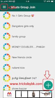 how-to-add-whatsaap-group-whithout-admin-ke kisi-bhi-whatsapp-group-me-kaise-add-ho-jaye