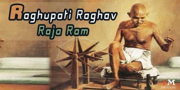 Raghupati-Raghav-Raja-Ram-Satyagraha-(2013)