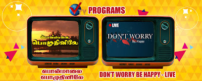 V TV PROGRAMS 5