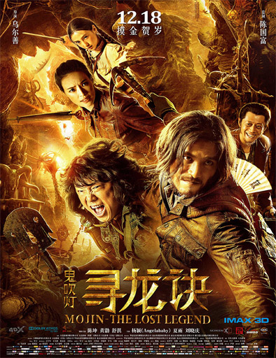Ver The Ghouls (Mojin: The Lost Legend) (2015) Online