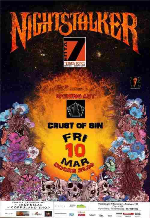NIGHTSTALKER, CRUST OF SIN, SENDEP: Παρασκευή 10 Μαρτίου @ Επτά Τεχνών Τόπος (Κέρκυρα)