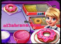 ألعاب البنات الطبخ
