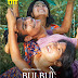 "Rima Das' ""Bulbul Can Sing"" to have its World Premiere at TIFF 2018"