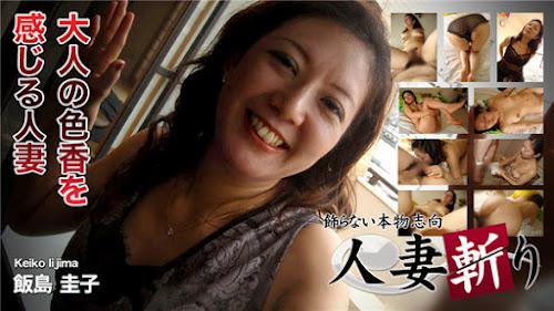C0930_ki190611_cover