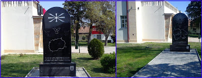 fyrom greece bulgaria