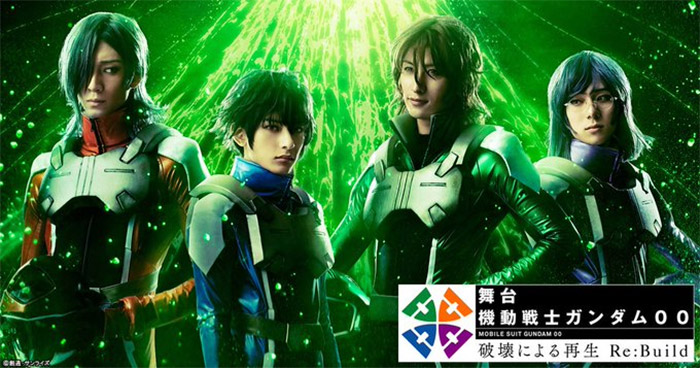 "Recensione DVD ""Mobile Suit Gundam 00: Hakai ni yoru Saisei Re:Build"" + Report del Talkshow Event!"