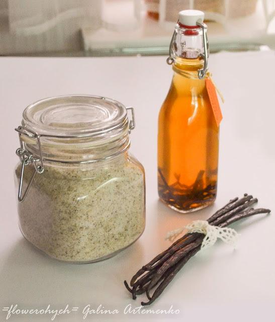 Как сделать ванильный сахар - Круг знаний 44