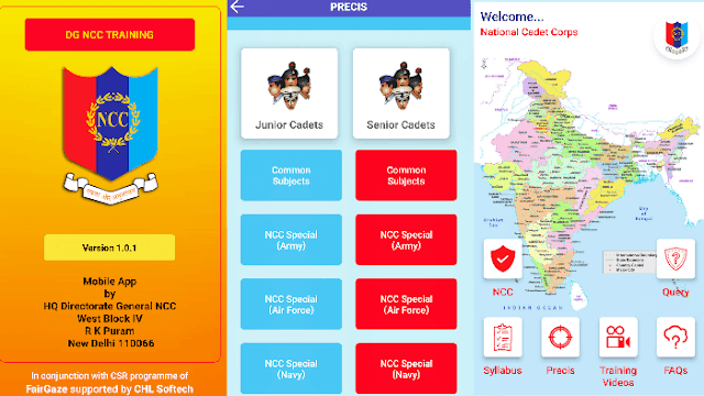 DG NCC Training App Features