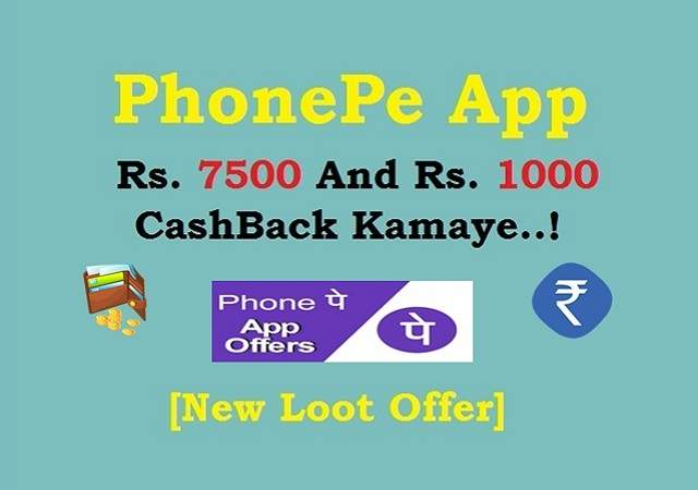 phonepe-app-kya-hai-in-hindi