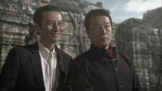 Garo The One Who Shines in the Darkness Tousei & Sonshi