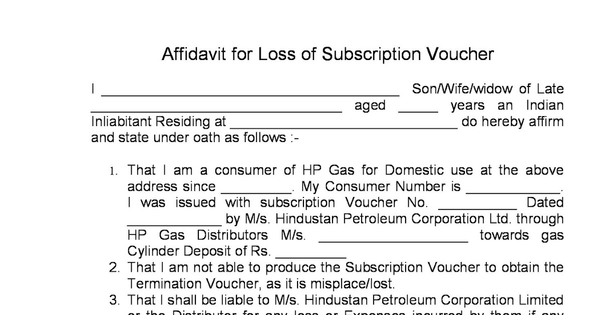 change lpg subsidy account