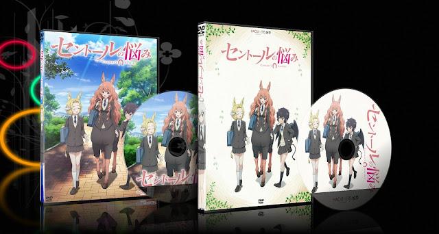 Centaur no Nayami   Cover DVD   MEGA  