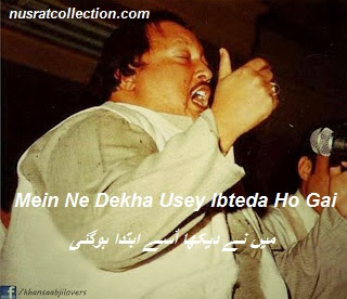 Mein Ne Dekha Usey Ibteda Ho Gai Mp3 Nusrat Fateh Ali khan