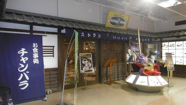 京都・東映太秦映画村 チャンバラ