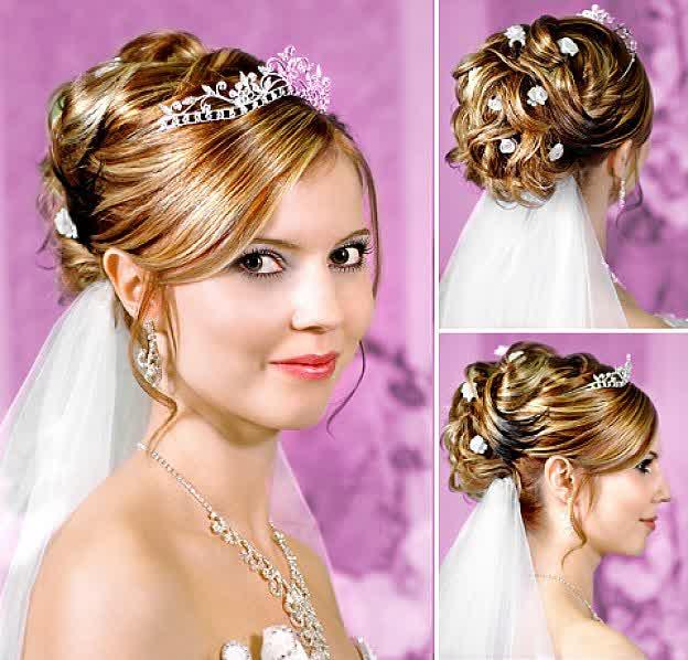 Astonishing Latest Bridal Hair Style For Women Of 2015 16 Styles 360 Short Hairstyles Gunalazisus