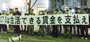 http://doro-chiba.org/nikkan_tag/8272/