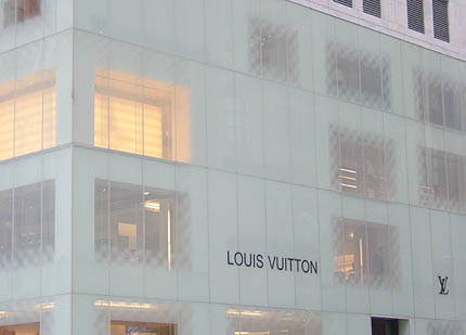 FACHADA DA LOUIS VUITTON NA 5TH AVENUE