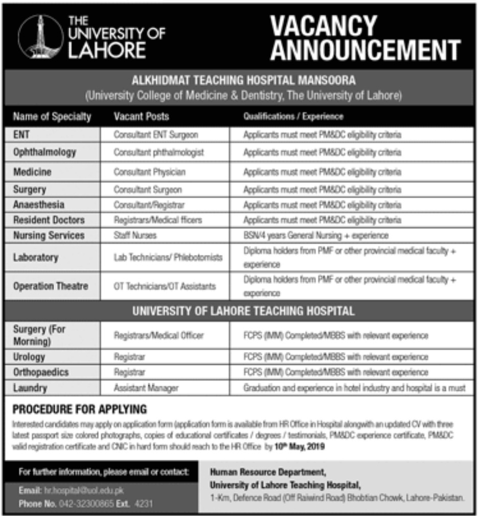 University of Lahore Teaching Hospital Jobs 2019 | Latest Advertisement