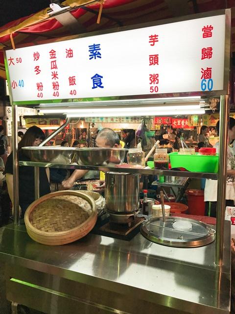【士林夜市】素食小吃攤