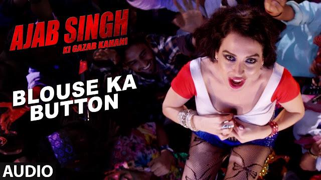 Blouse Ka Button Lyrics - Ajab Singh Ki Gajab Kahani