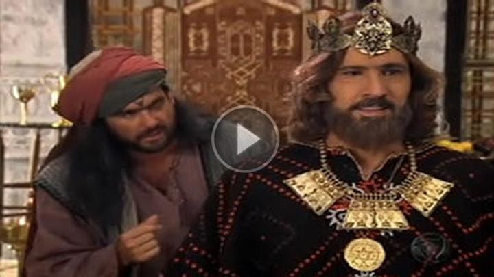 Assistir Rei Davi Online 31/12/2015 Capítulo 33 Completo