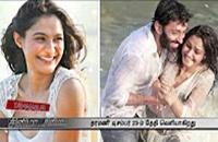 Trisha teams up with Vijay Sethupathi- Director Ram's Taramani to release on December 23rd